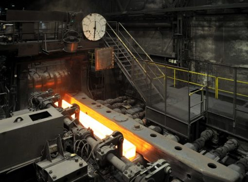 6 Surprising Facts About Steel Mills